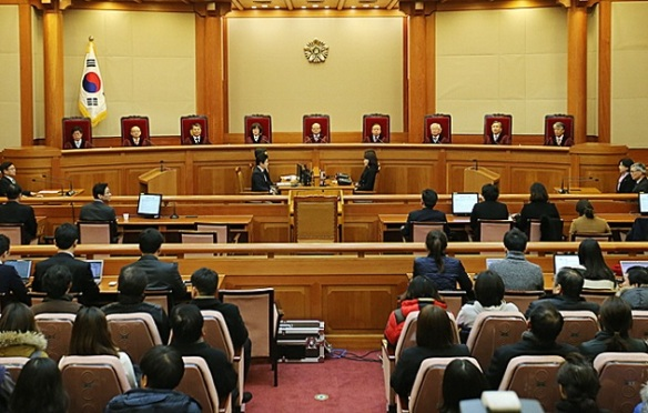 Constitutional-Court-of-Korea-main